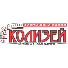 Кирпичный завод «Колизей» Инвест Холдинг город Абакан